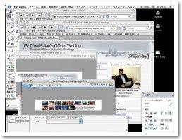 061129_mydesktop.jpg