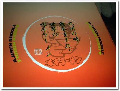 050112shanghai04.jpg