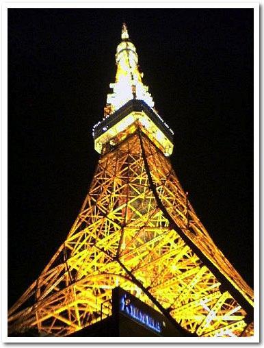 050325T-tower.jpg