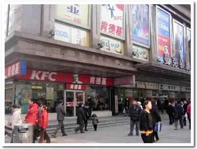 070126_shanghai_010.jpg