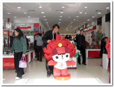 070126_shanghai_014.jpg