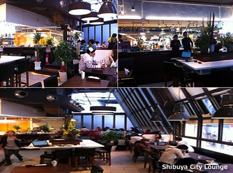 ShibuyaCityLounge.jpg