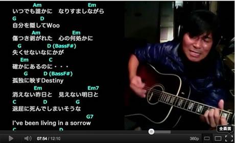 YouTubeギター講座